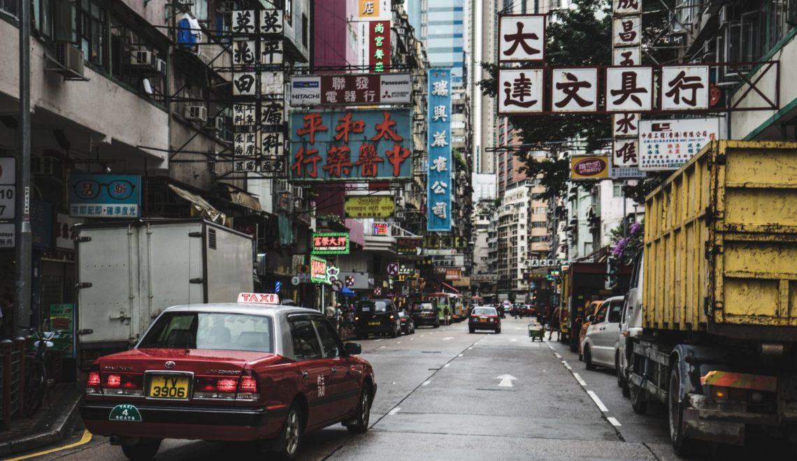 Jurnal de China! A început aventura din Beijing! :)